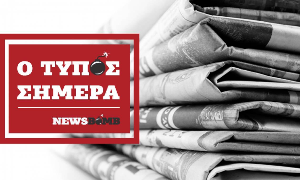Εφημερίδες: Διαβάστε τα πρωτοσέλιδα των εφημερίδων (21/04/2018)
