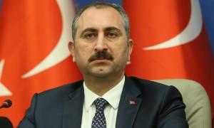 Τούρκος υπουργός Δικαιοσύνης: Η Ελλάδα είναι κέντρο συγκέντρωσης εγκληματιών