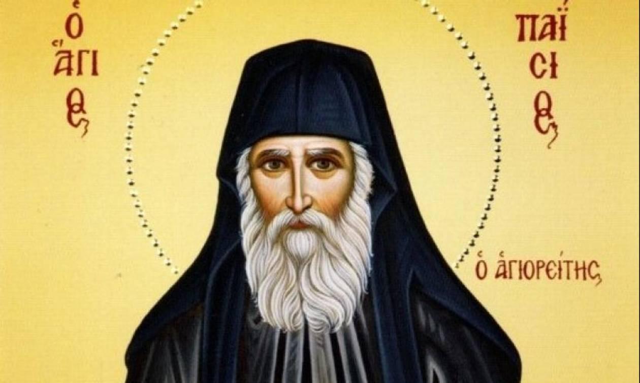 Αγιος Γέροντας Παΐσιος: «Να προσπαθούμε για το καλό, χωρίς ανταπόδοση»