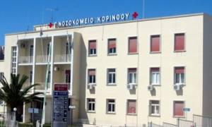 Τραγωδία στην Κόρινθο: Ασθενής έκανε βουτιά θανάτου από τον 4ο όροφο νοσοκομείου