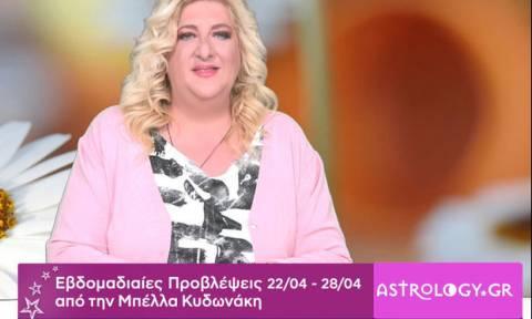 Οι προβλέψεις της εβδομάδας 22/04 - 28/04 από την Μπέλλα Κυδωνάκη