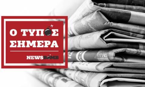 Εφημερίδες: Διαβάστε τα πρωτοσέλιδα των εφημερίδων (23/04/2018)