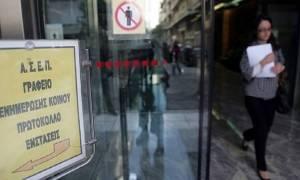 Είστε άνεργος; Έρχονται προκηρύξεις για 1.846 μόνιμες θέσεις εργασίας