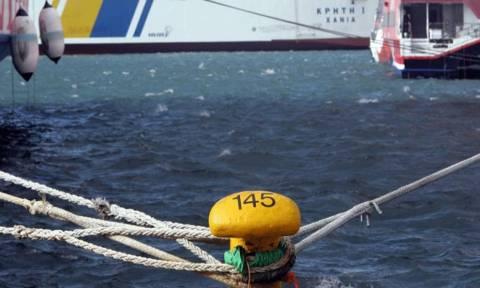 Κάλυμνος: Συναγερμός σε πλοίο με 598 επιβάτες