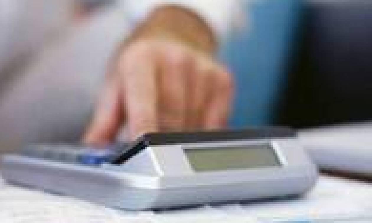 Νέες οδηγίες για την απασχόληση συνταξιούχων