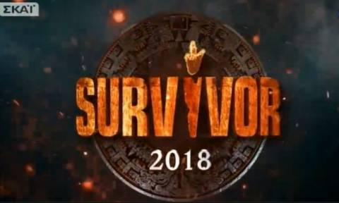 Survivor 2: Ποιος τραγουδιστής εισβάλει στο survivor - Οι πρώτες εικόνες του από τον Άγιο Δομίνικο