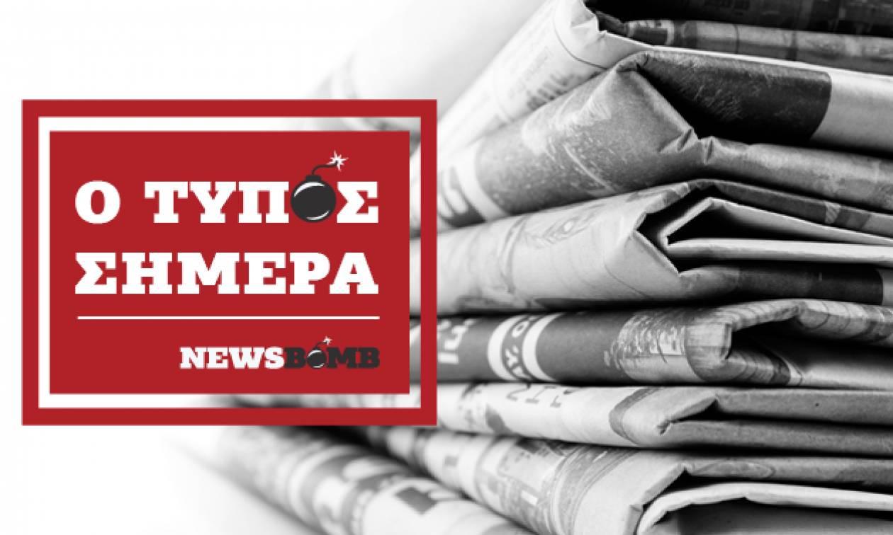 Εφημερίδες: Διαβάστε τα πρωτοσέλιδα των εφημερίδων (24/04/2018)