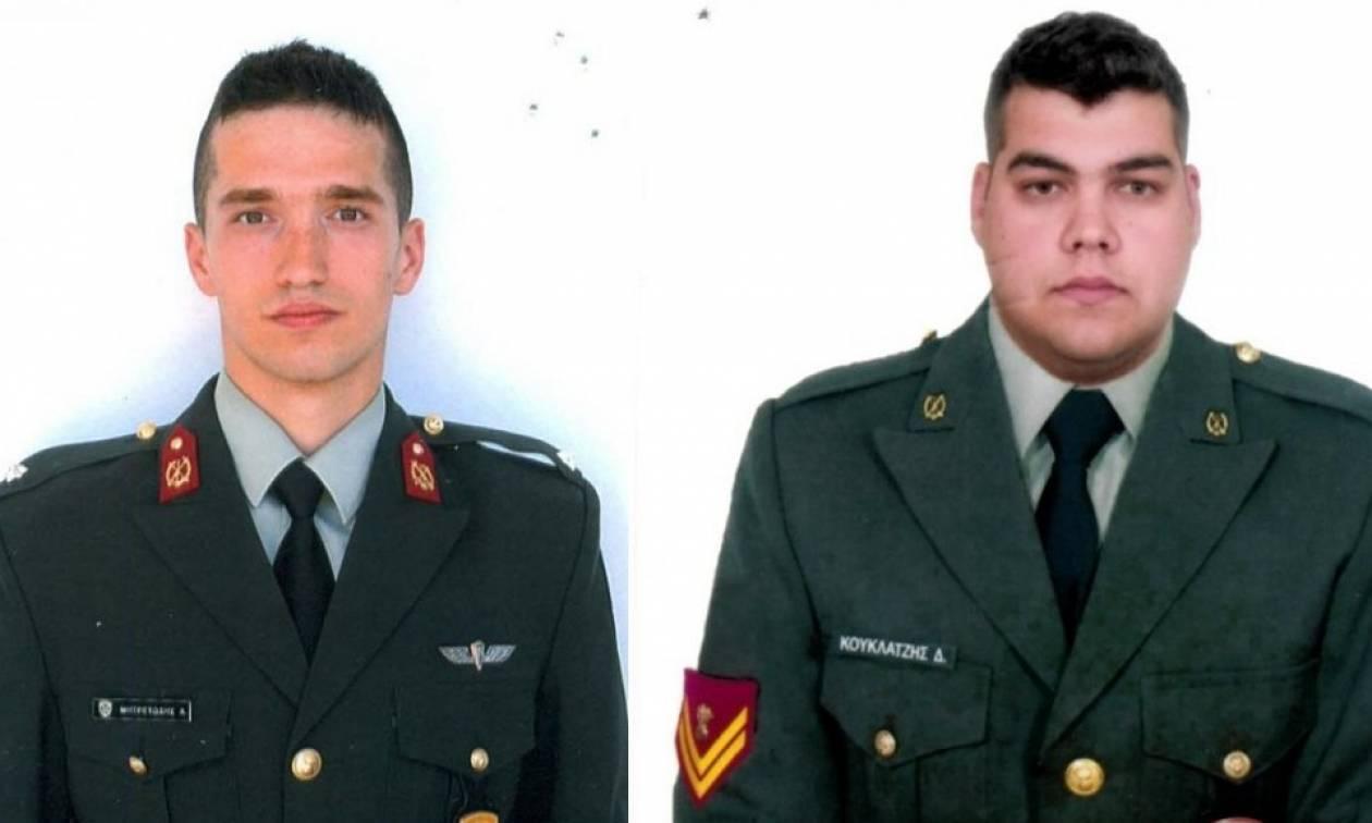 Έλληνες στρατιωτικοί: «Καθαρά» τα κινητά τους – Πόσο θα μείνουν στη φυλακή