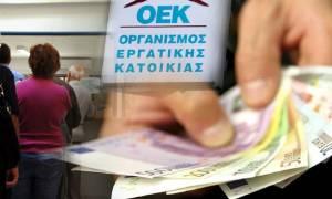 Δάνεια ΟΕΚ: Δείτε πώς  θα ρυθμίσετε τα χρέη σας