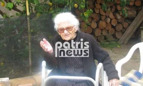 Είναι Ελληνίδα, 113 ετών και διεκδικεί μια θέση στο βιβλίο Γκίνες - Δείτε γιατί!