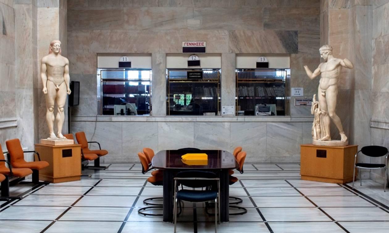 Έκθεση φωτογραφίας: Η Αθήνα της κρίσης μέσα από το φακό της Ειρήνης Βουρλούμη