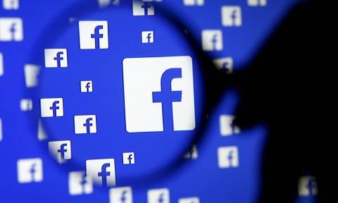 Αυτοί είναι οι νέοι κανόνες στο Facebook