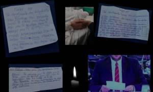 Συγκλονίζει παρουσιαστής του Alpha με τα γράμματα του νεκρού παππού του