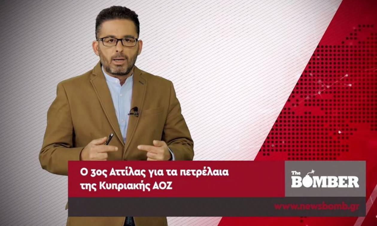 Βίντεο: Αυτό είναι το θερμό επεισόδιο που ψάχνει ο Ερντογάν στο Αιγαίο