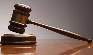 Ποιοι προάγονται στο βαθμό του εισαγγελέα και αντεισαγγελέα Εφετών