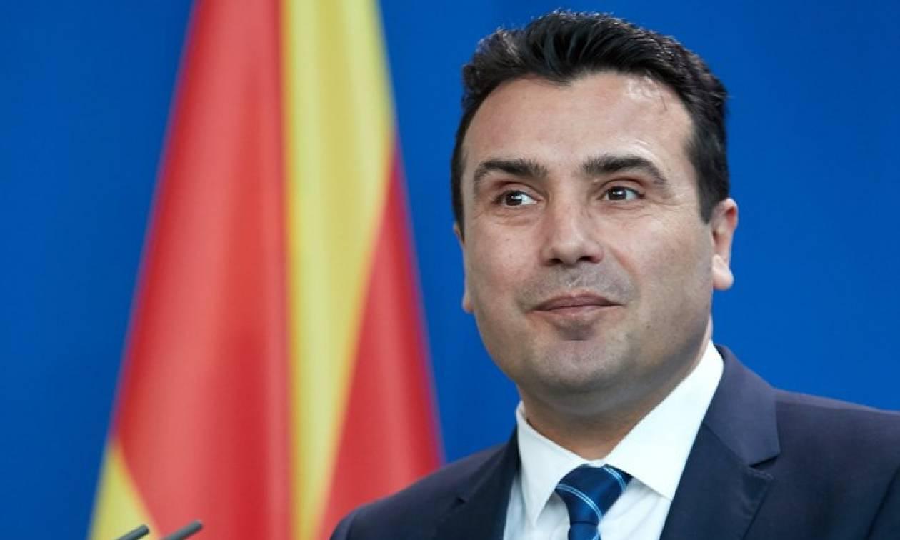 Ζάεφ: Δεν μπορεί να βρεθεί λύση σε δύο εβδομάδες στο θέμα του ονόματος