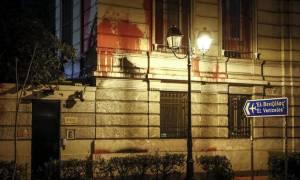 Βίντεο με ραπ και Εντίθ Πιαφ: Η επίθεση του Ρουβίκωνα στη γαλλική πρεσβεία