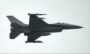 Συνετρίβη μαχητικό αεροσκάφος στην Αριζόνα (Pic)
