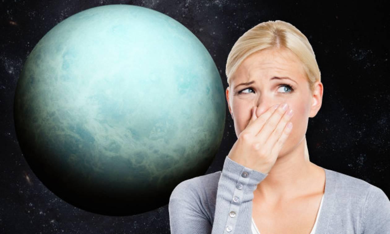 Ο Ουρανός έχει μια… «οικεία» οσμή που θα έκανε όλους τους ανθρώπους να αηδιάσουν