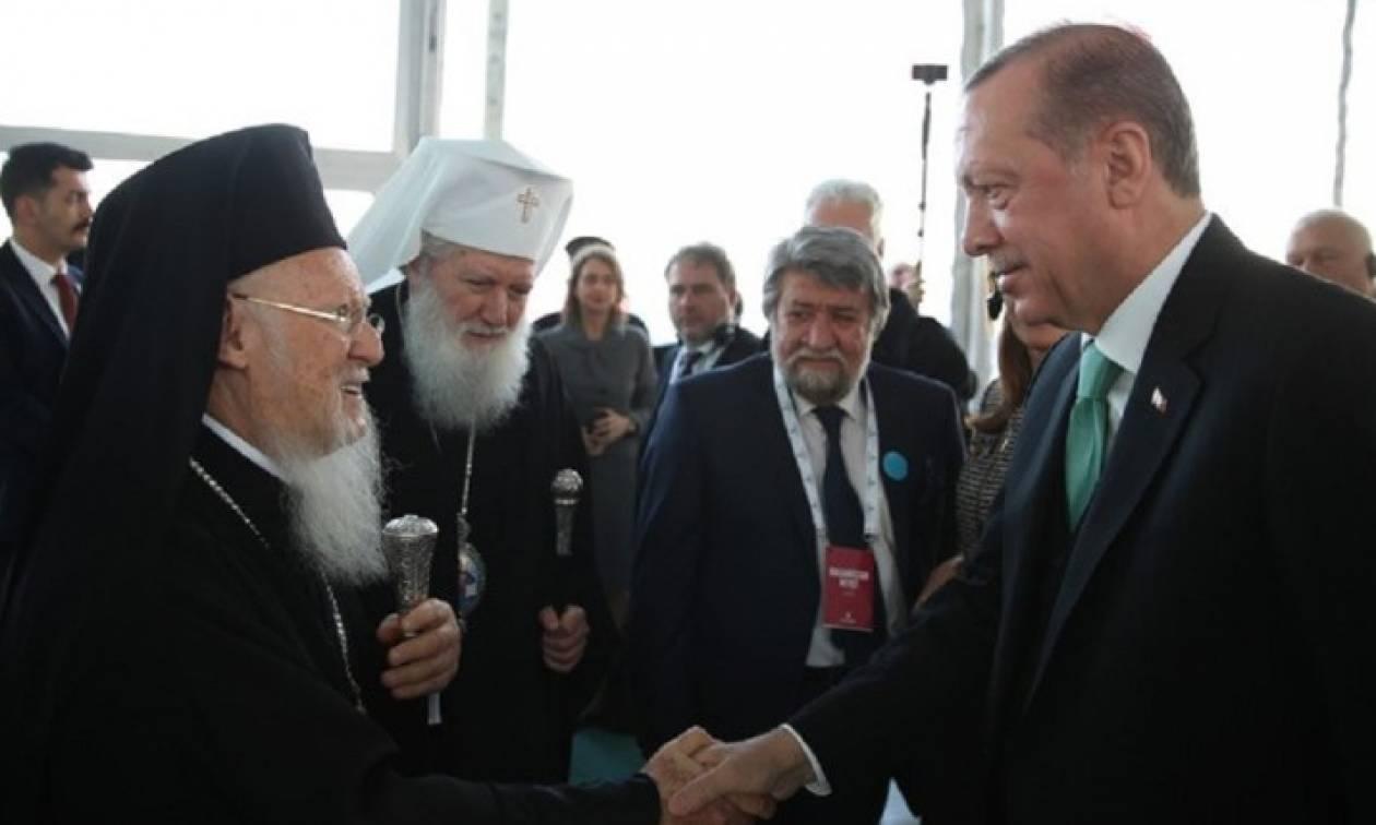 Eκκρεμότητες στη συνάντηση Ερντογάν με τον Οικουμενικό Πατριάρχη Βαρθολομαίο