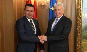 Η ΔΕΗ εξαγόρασε την εταιρεία ηλεκτρικής ενέργειας EDS των Σκοπίων