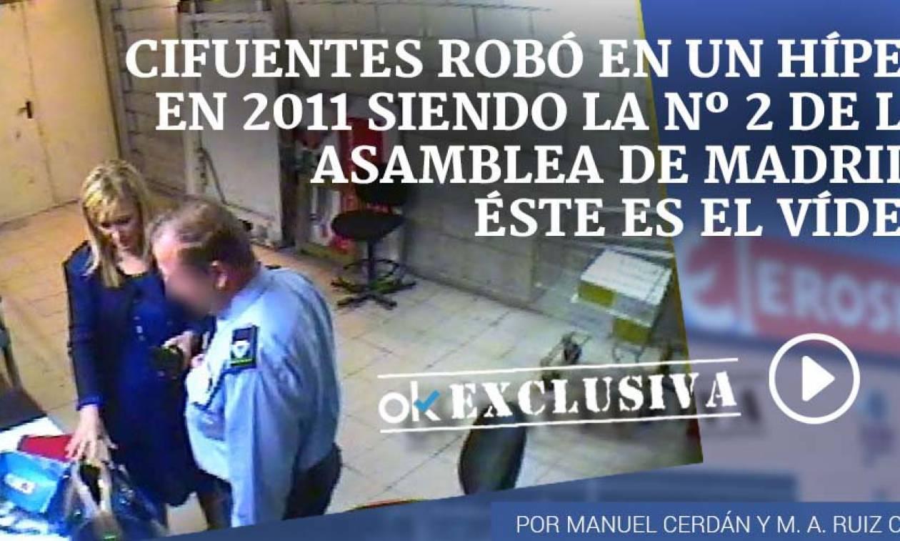 Σάλος στην Ισπανία: Γνωστή πολιτικός κατηγορείται για κλοπή σε σουπερμάρκετ (Vid)