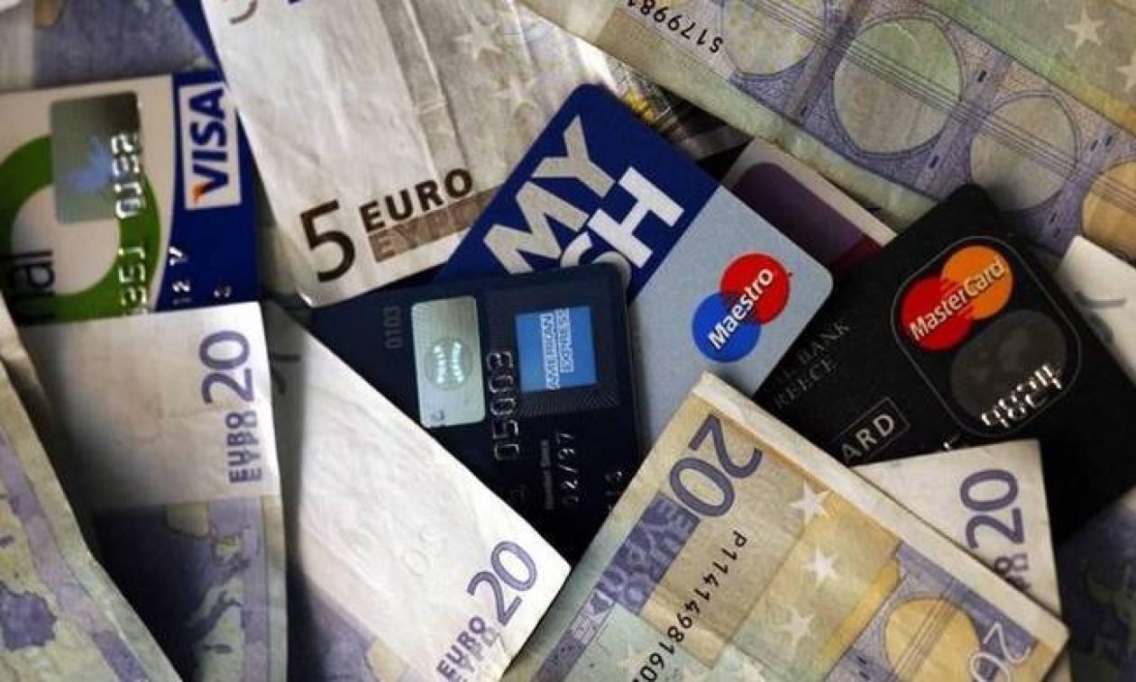 Λοταρία αποδείξεων - aade.gr: Σήμερα (26/4) η κλήρωση - 1.000 τυχεροί θα πάρουν από 1.000 ευρώ