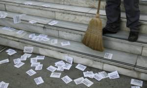 Παρέμβαση Ρουβίκωνα στο Βρετανικό Συμβούλιο (video)