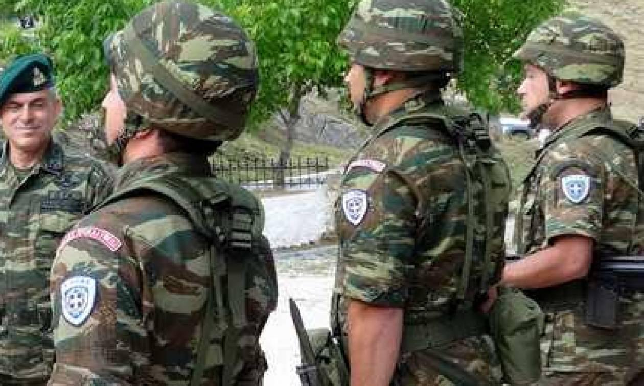 Προσλήψεις Εθνοφυλάκων - ΔΕΙΤΕ ΜΕ ΤΙ ΜΙΣΘΟ