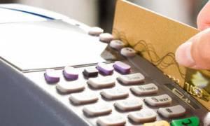 Φορολοταρία αποδείξεων - aade.gr: Δείτε ΕΔΩ αν κέρδισατε τα 1.000 ευρώ