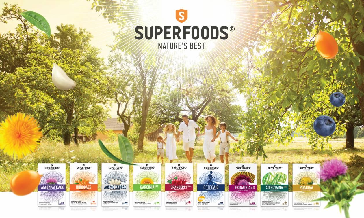 H SUPERFOODS Μέγας χορηγός στη Vitafoods