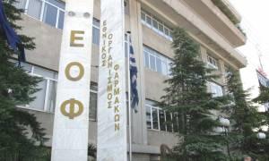 Παρέμβαση του ΕΟΦ και της Δικαιοσύνης για τα «ελιξίρια» κατά του καρκίνου
