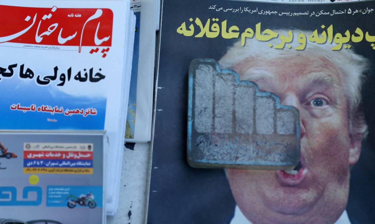 Ιράν: Κάλεσμα «πολέμου» όλων των μουσουλμανικών κρατών κατά των ΗΠΑ