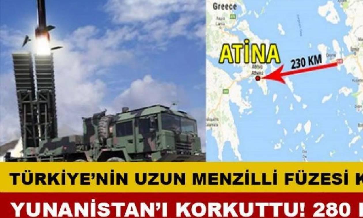 Τα τουρκικά μέσα ξεκίνησαν τον πόλεμο Ελλάδας - Τουρκίας! Πώς θα χτυπήσουν την Αθήνα...