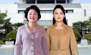 Απίστευτη ιστορία: Τι κοινό έχουν οι Πρώτες Κυρίες της Κορέας