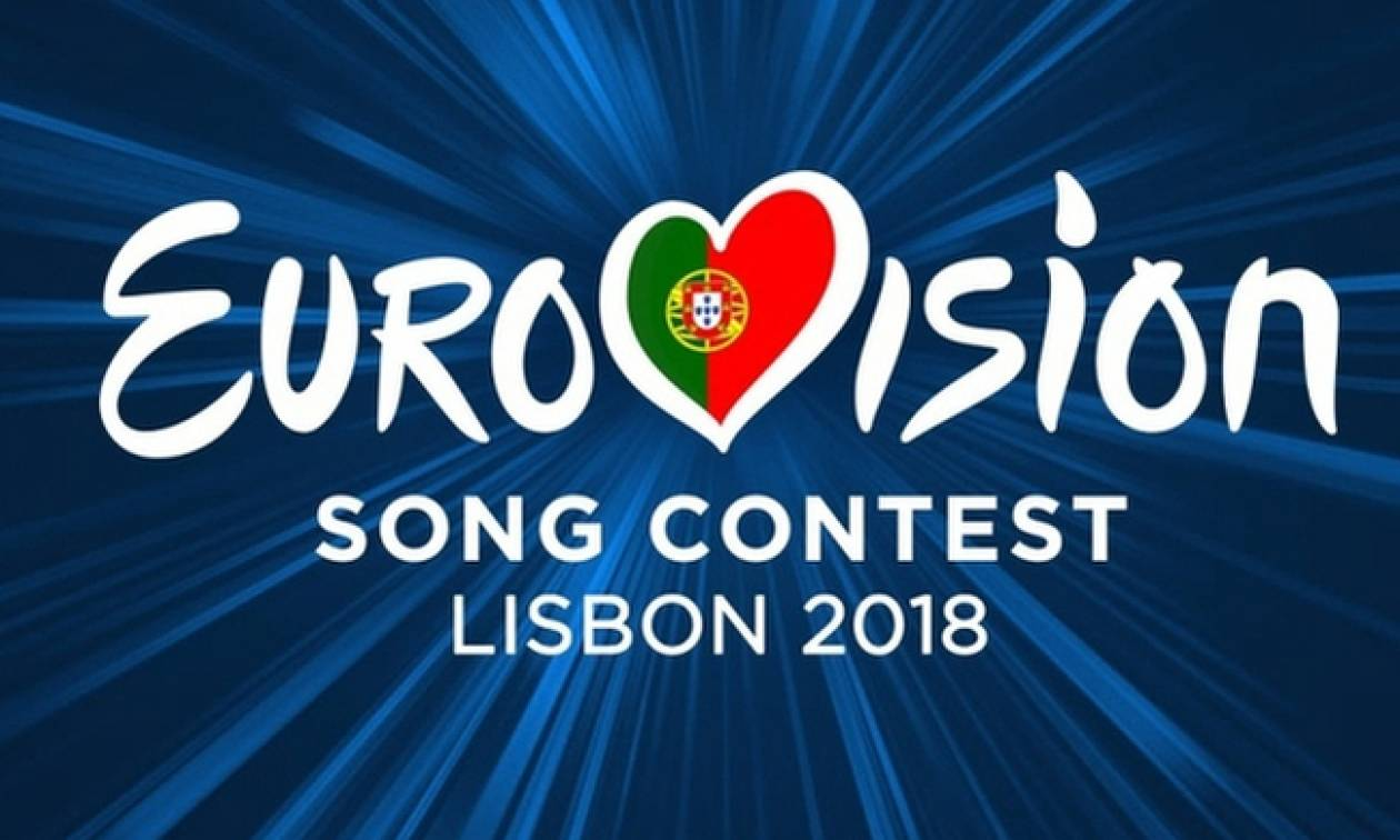 Eurovision 2018: Αντίστροφη μέτρηση για τη μεγάλη μάχη της Ελλάδας - Όλα όσα θέλετε να γνωρίζετε