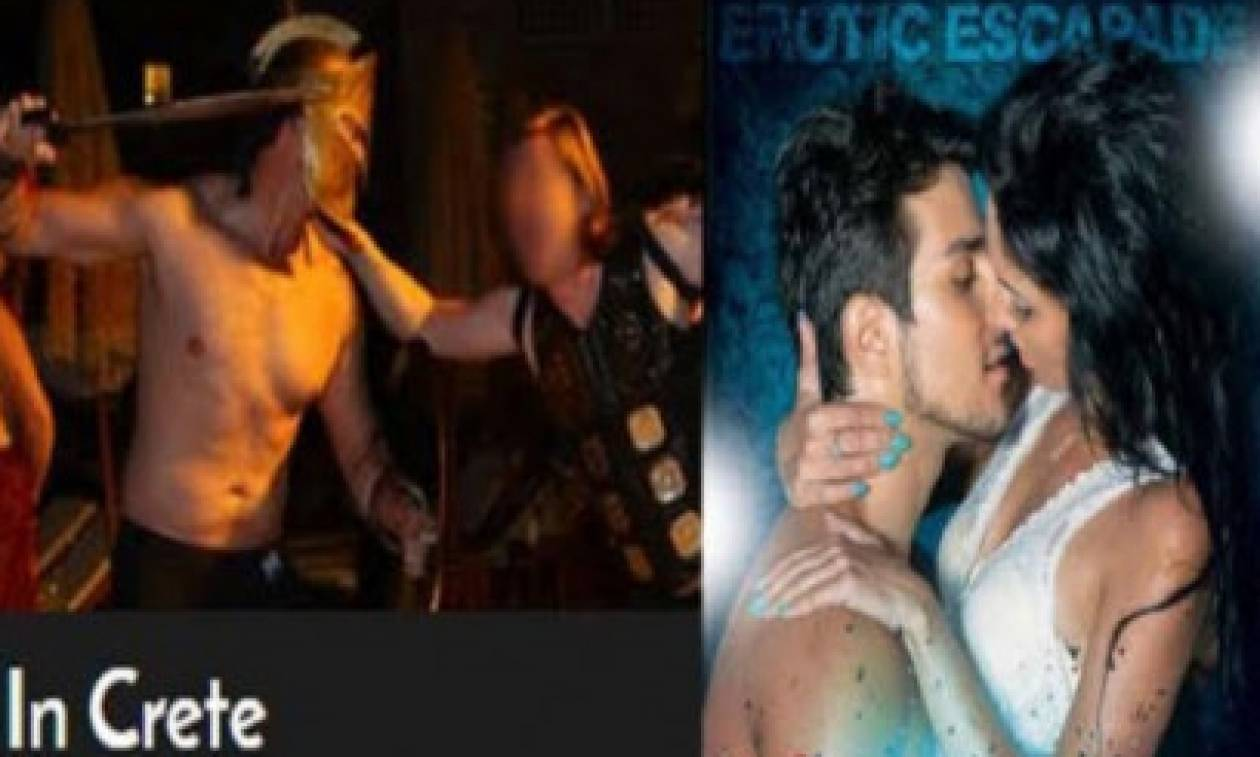 Της ακολασίας ξανά στην Κρήτη: Αχαλίνωτο σεξ και όργια με ναύτες, σειρήνες και γοργόνες! (vids+pics)