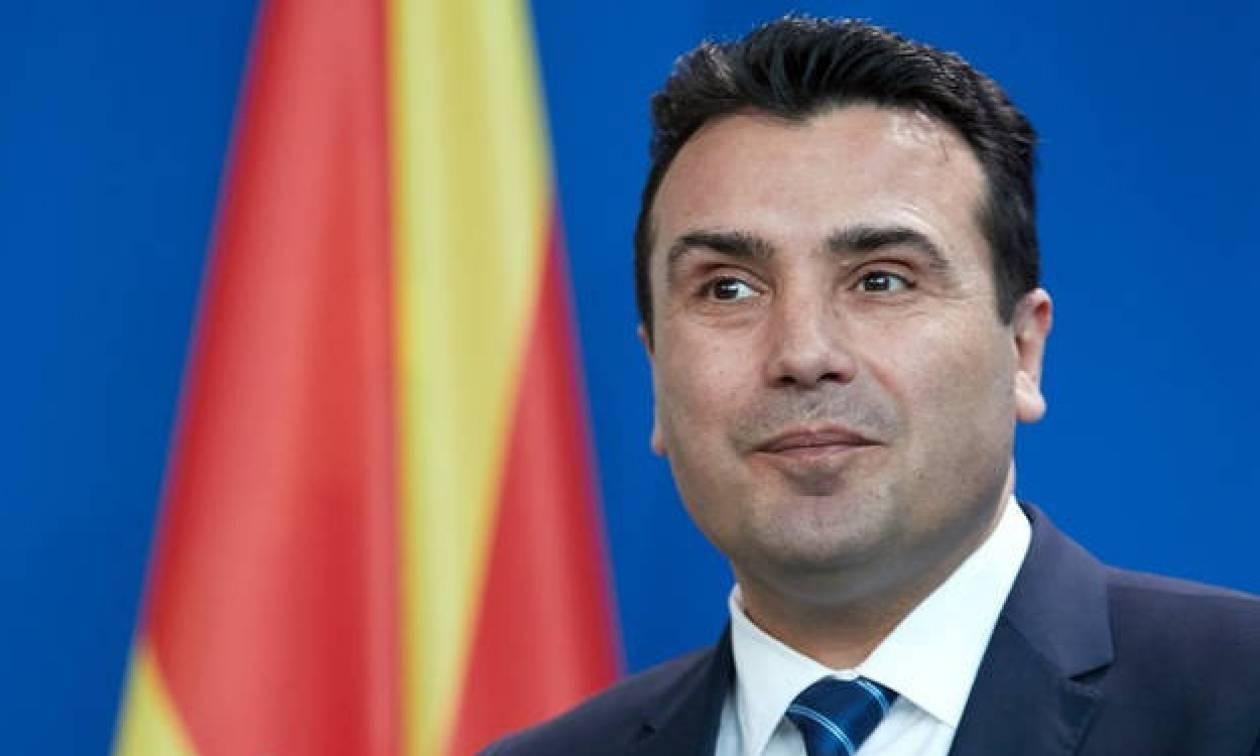 Σκοπιανό: Σε δημοψήφισμα παραπέμπει ο Ζάεφ για τις αλλαγές στο Σύνταγμα