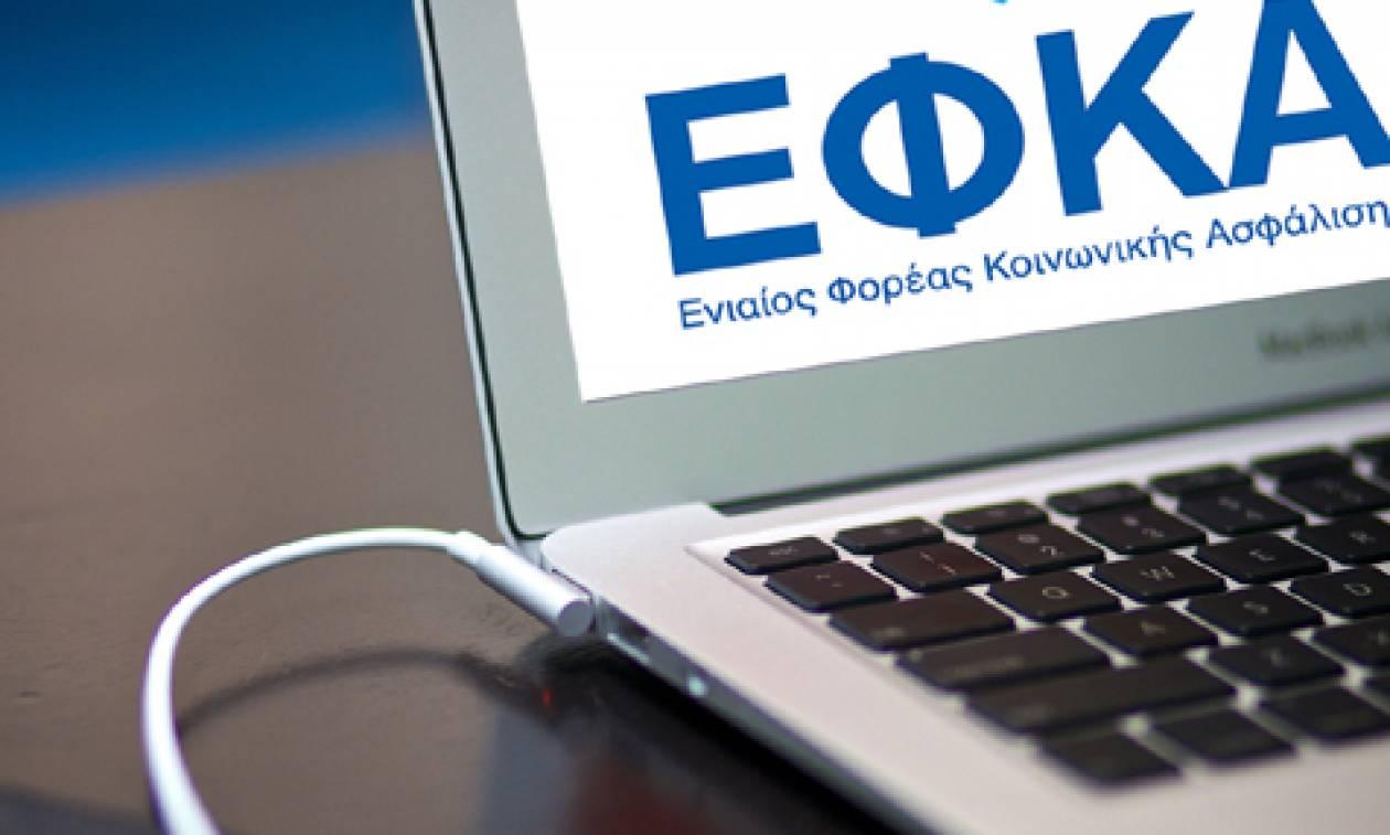 ΕΦΚΑ: Έρχεται ο συμψηφισμός των εισφορών με βάση τα εκκαθαρισμένα εισοδήματα του 2016