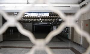Πρωτομαγιά - 24ωρη απεργία στα ΜΜΜ: Έτσι θα κινηθείτε αύριο