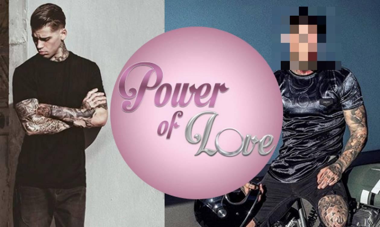 Power Of Love: Θα πάθετε πλάκα. Βρήκαμε το σωσία του Αλέξανδρου