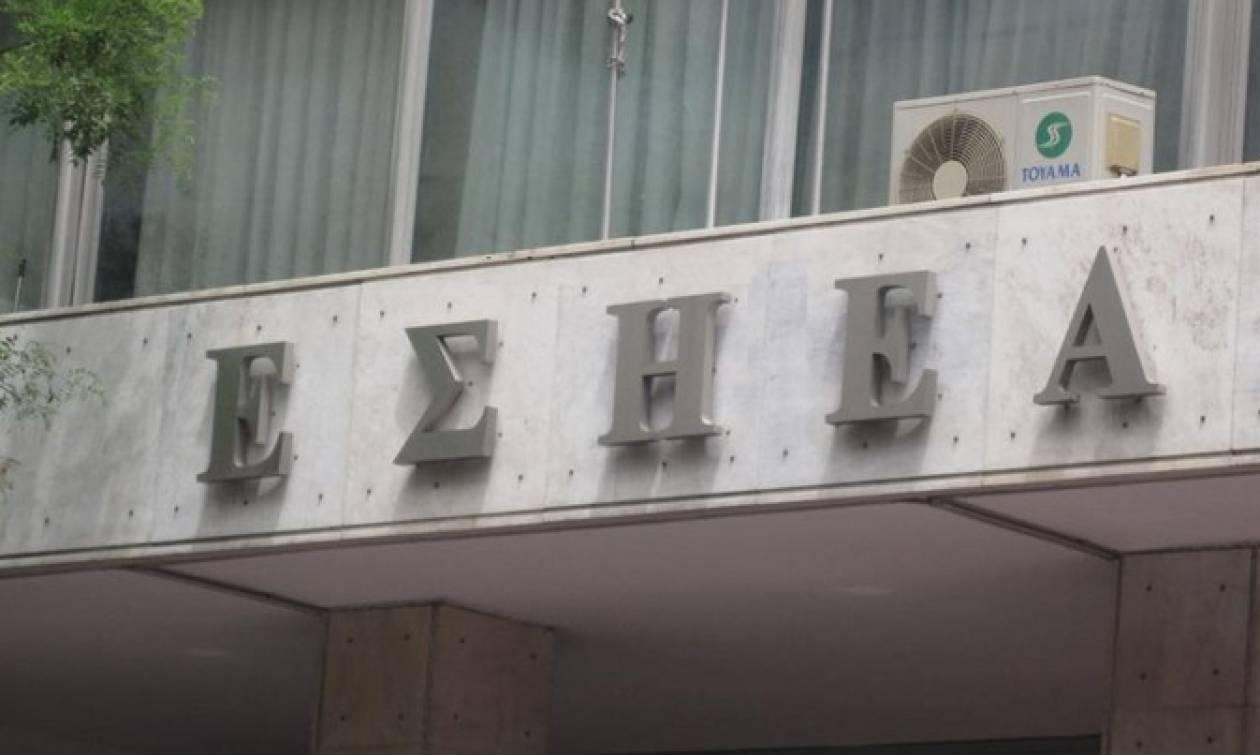 Η ΕΣΗΕΑ καταδίκασε την κυβερνοεπίθεση που δέχθηκε το Αθηναϊκό/Μακεδονικό Πρακτορείο