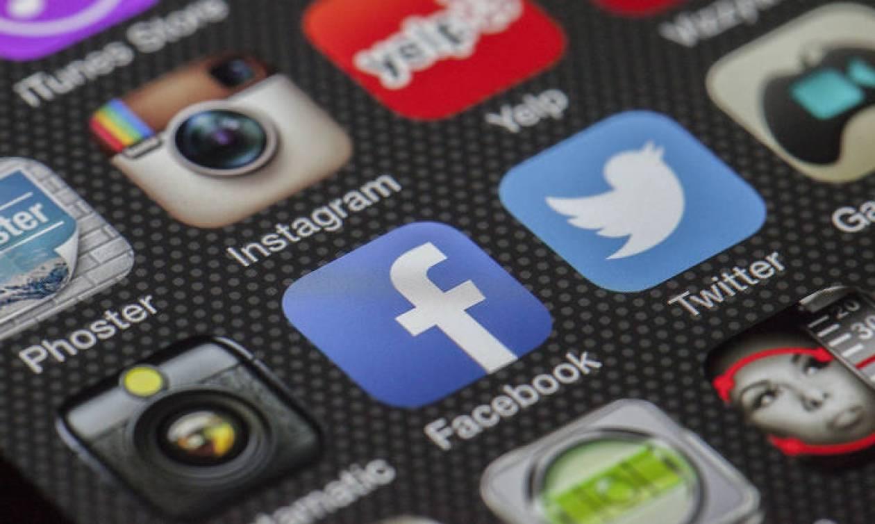 Η νέα - ερωτική - υπηρεσία του Facebook ήρθε και θα… σαρώσει τα πάντα!