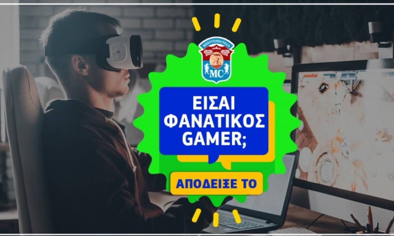 Student Excellence Conference 2018: Είσαι φανατικός gamer; Απόδειξέ το και σπούδασε δωρεάν!