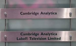 Σκάνδαλο Facebook: Κλείνει η «αμαρτωλή» Cambridge Analytica
