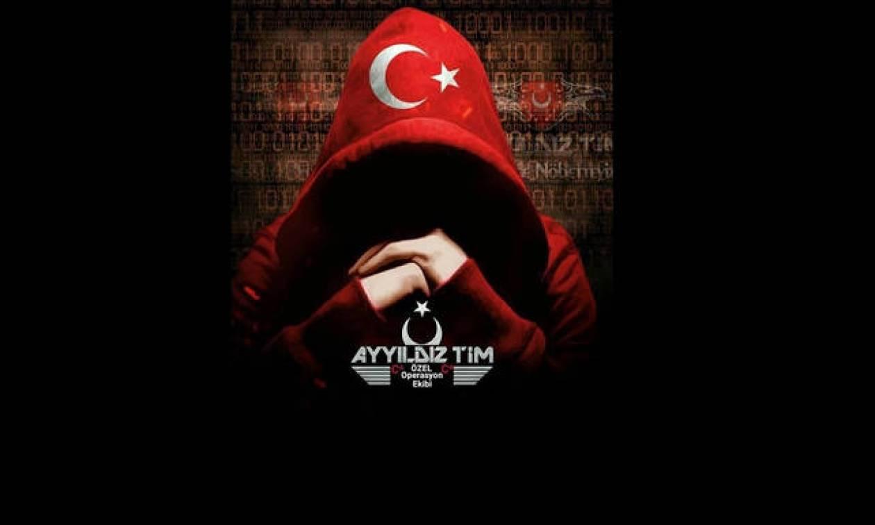Επίδειξη δύναμης από Τούρκους χάκερς: Απειλούν με διαρροή στοιχείων του ελληνικού ΥΠΕΞ