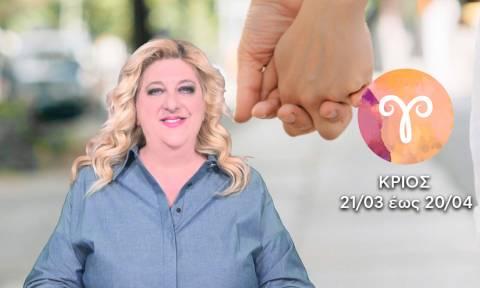 Κριός: Εβδομαδιαίες ερωτικές προβλέψεις 30/04 - 06/05 από την Μπέλλα Κυδωνάκη