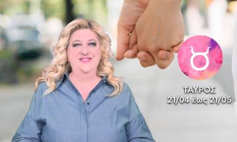 Ταύρος: Εβδομαδιαίες ερωτικές προβλέψεις 30/04 - 06/05 από την Μπέλλα Κυδωνάκη