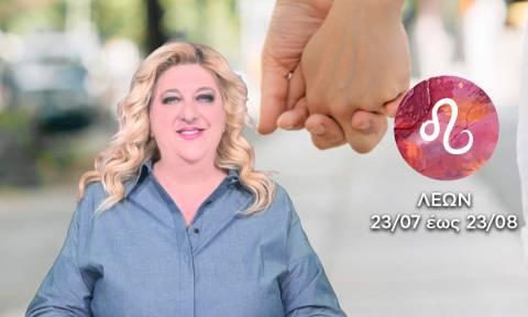 Λέων: Εβδομαδιαίες ερωτικές προβλέψεις 30/04 - 06/05 από την Μπέλλα Κυδωνάκη