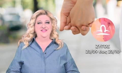 Ζυγός: Εβδομαδιαίες ερωτικές προβλέψεις 30/04 - 06/05 από την Μπέλλα Κυδωνάκη